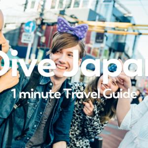 海外旅行者用 紹介動画サイト「Dive Japan -1minute Travel Guide-」