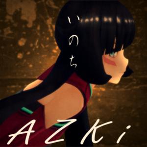upd8所属VTuber「AZKi」8thオリジナルソング「いのち」MVを制作!