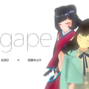 upd8所属VTuber「AZKi & 花鋏キョウ」agape (歌ってみた)MVを制作!