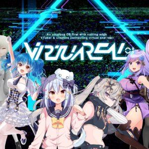 VTuberオリジナル楽曲CDアルバム第2弾「VirtuaREAL.01」が2020年1月19日に発売!
