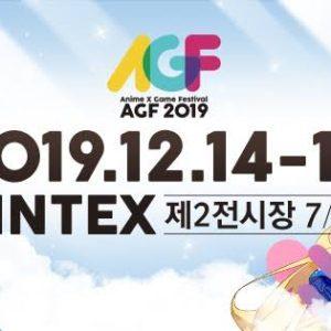 韓国 AGF KOREA 2019 への参加 & tamu 、osirasekitaの出演が決定