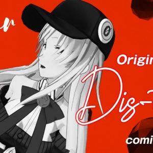 VSinger / Sifar  3rdシングル「ディストピア」楽曲&MVを制作!