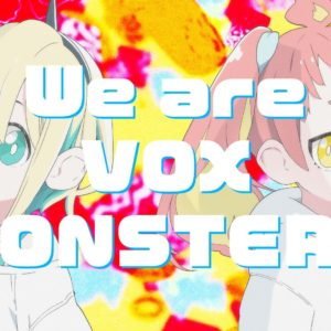 VOMS Project「We are VOX MONSTERS」MVを制作!