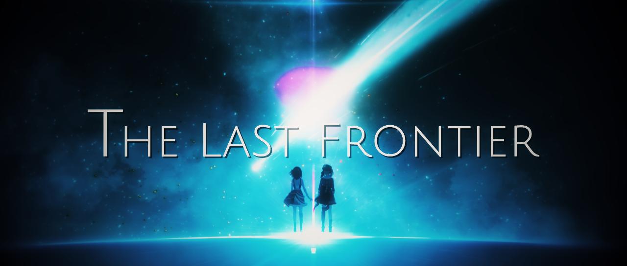 ホロライブ所属VTuber「AZKi × 星街すいせい」The Last Frontier MVを制作!